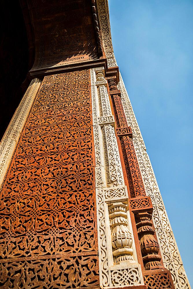 Qutub Minar, minaret and victory tower, UNESCO World Heritage Site, New Delhi, India, Asia - 1341-26