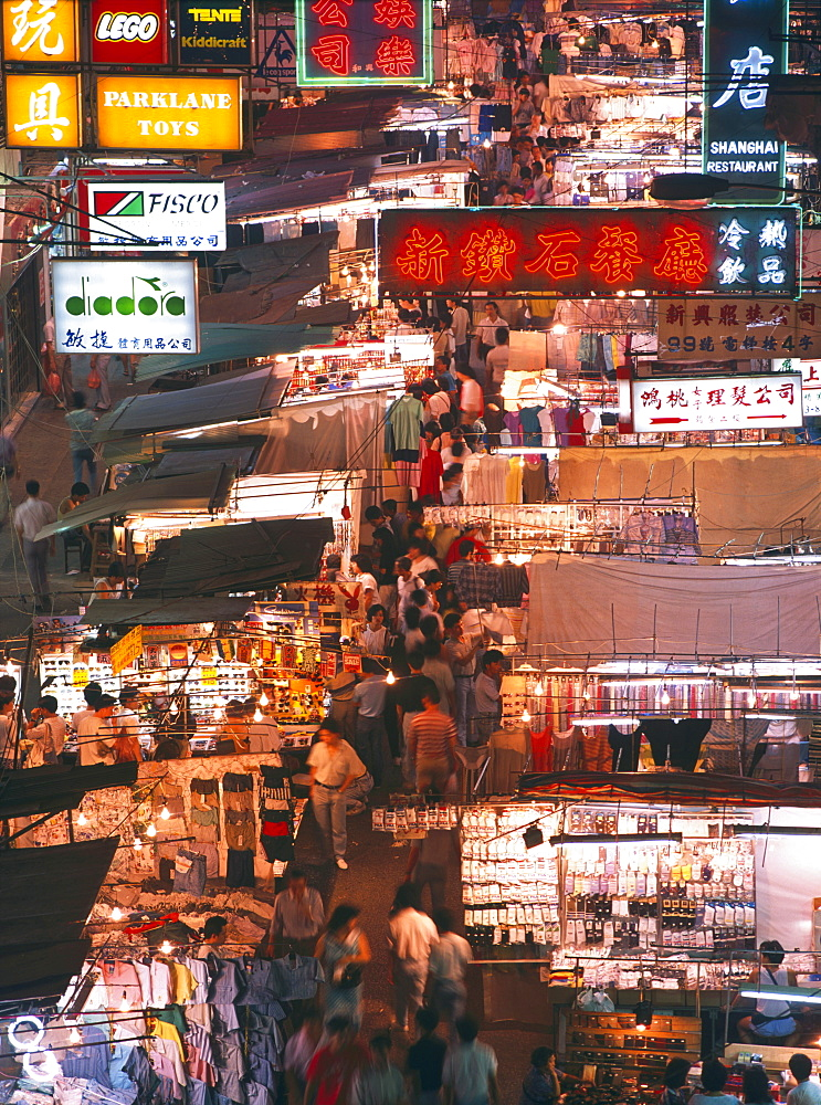 Temple Street market at night, Tsim Sha Tsui, Hong Kong, China, Asia - 16-3181