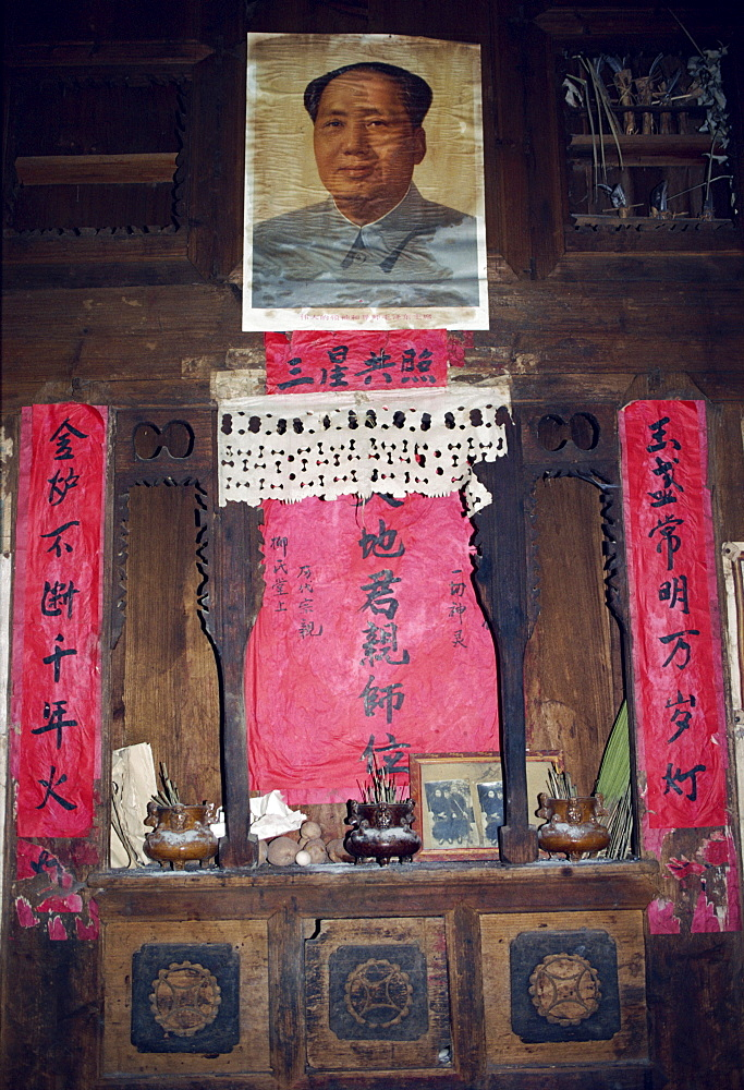 Image result for shrine to Mao
