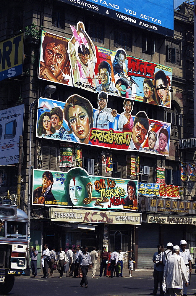 Film advertisment hoardings, Kolkata, (Calcutta), India, Asia