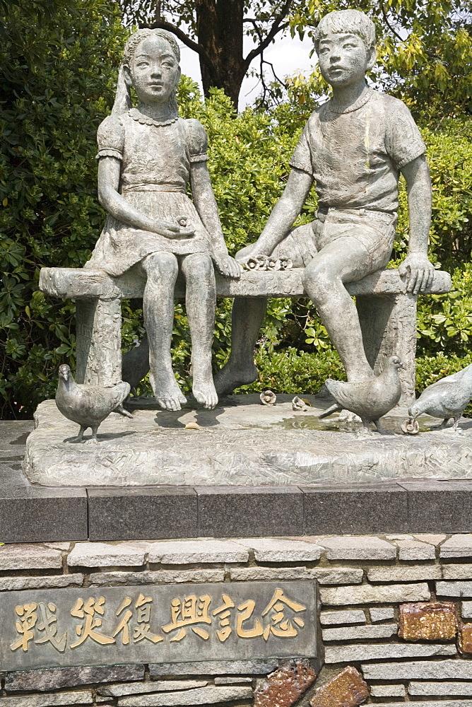 Children memorial in Peace park, commemorating those killed in the 1945 atomic bomb blast, Nagasaki, Japan, Asia