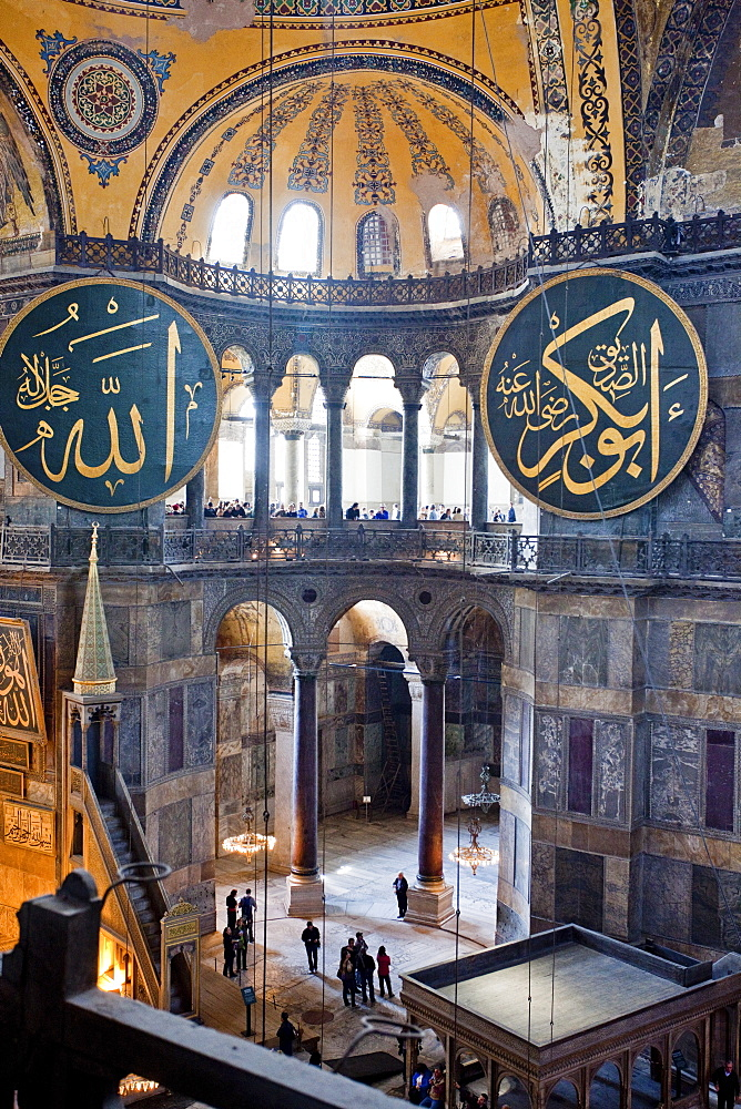 Byzantine architecture of Aya Sofya (Hagia Sophia), constructed as a church in the 6th century by Emperor Justinian, a mosque for years, now a museum, UNESCO World Heritage Site, Istanbul, Turkey, Europe - 385-1693