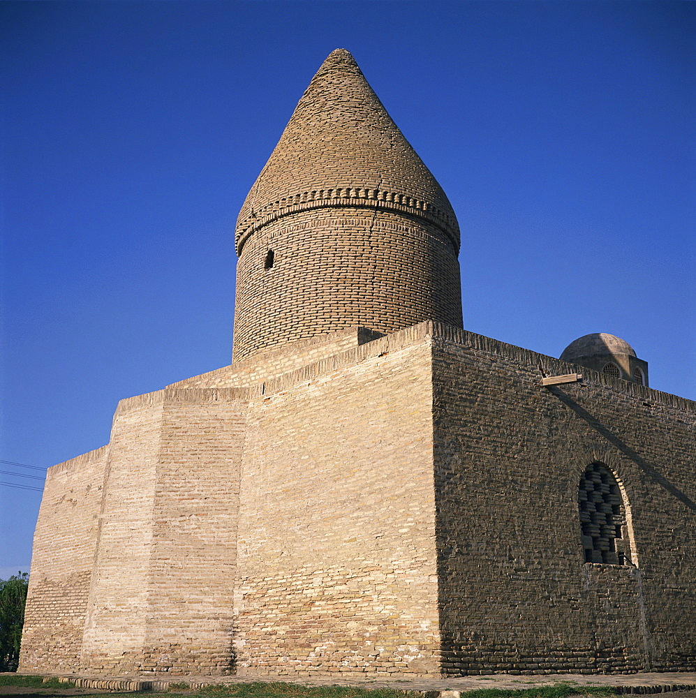 Brick building of the Chashma Aub, or Jacobs Well, dating from 1380, in Bukhara, Uzbekistan, Central Asia, Asia