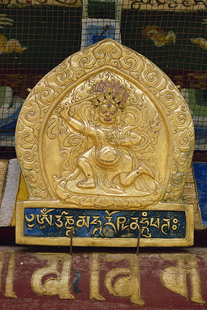 Detail of golden plaque of Yamantaka, Doorkeeper of the South, a Tantric Tibetan God, at Erdeni Dzu Monastery at Karakorum, Mongolia, Central Asia, Asia