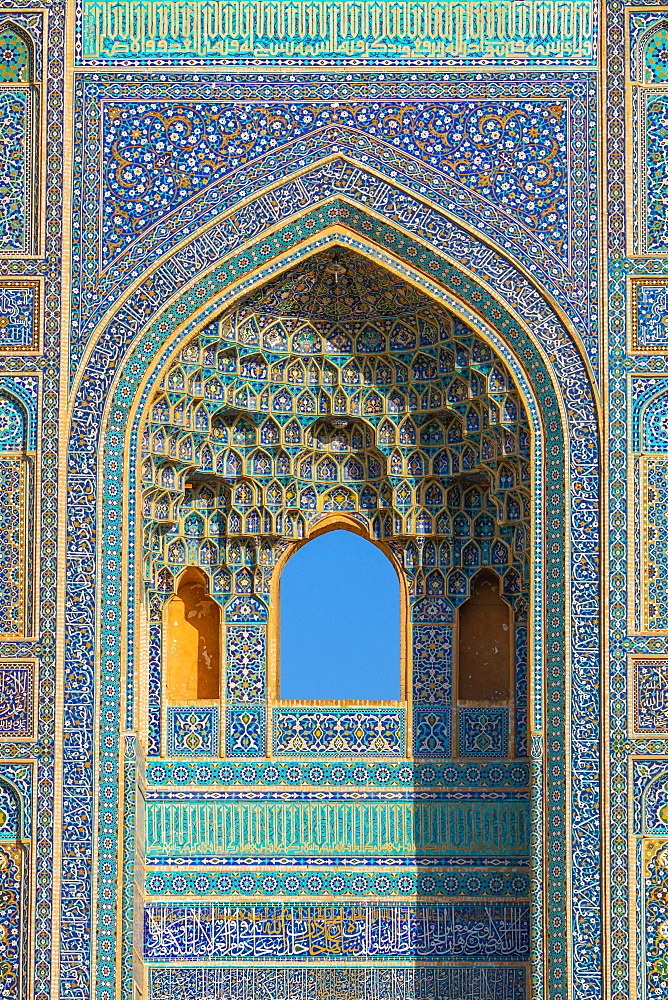Facade detail, Jameh Mosque, Yazd, Iran, Middle East