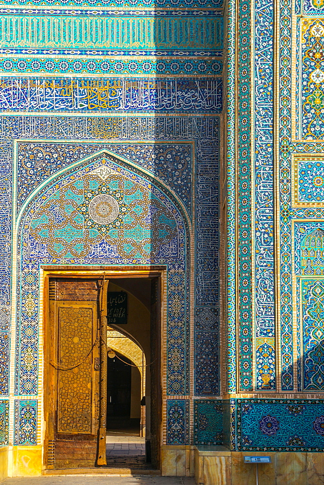 Door and facade detail, Jameh Mosque, Yazd, Iran, Middle East