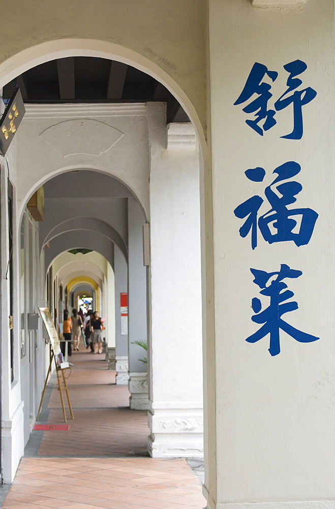 Typical five foot way in Chinatown, Singapore, South East Asia