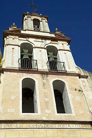 Chuch of Maria la Blanca, Santa Cruz district, Seville, Andalusia, Spain, Europe
