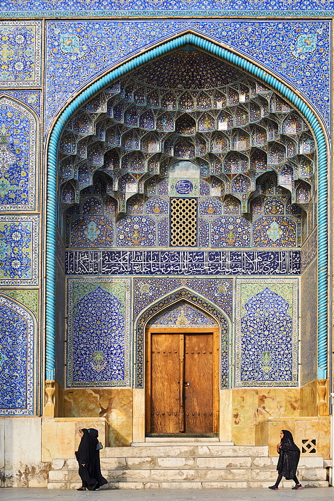 Sheikh Lotfollah Mosque, UNESCO World Heritage Site, Imam Square, Isfahan, Iran, Middle East