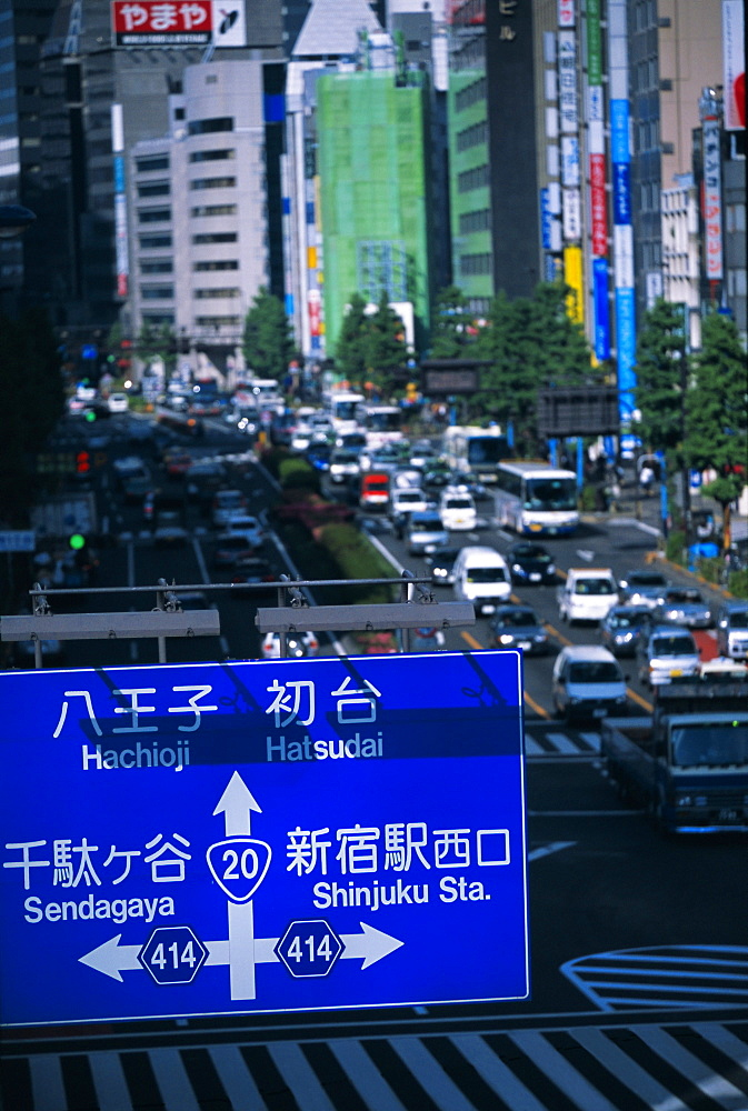 Road sign and traffic, Tokyo, Japan, Asia