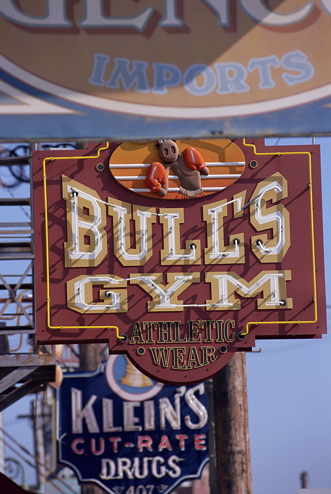 Sign for Bull's Gym, Universal Studios, Florida, United States of America (U.S.A.), North America