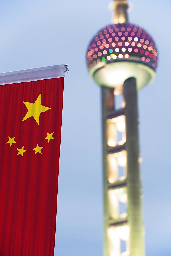 Oriental Pearl Tower, Pudong, Shanghai, China, Asia