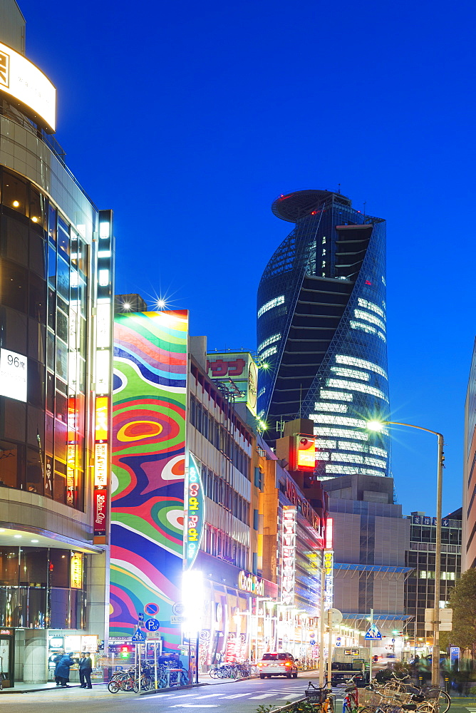 City center, Nagoya, Honshu, Japan, Asia