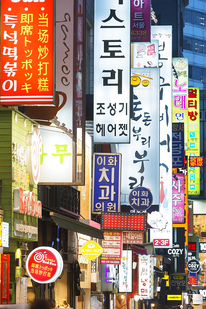 Neon lit streets of Myeong-dong, Seoul, South Korea, Asia