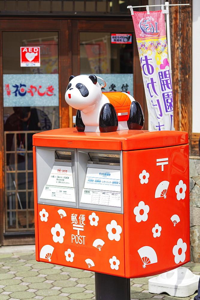 Post box, Asakusa, Tokyo, Japan, Asia
