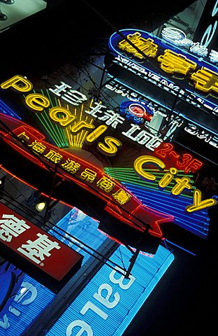 Neon signs, Nanjing road, Shanghai, China, Asia