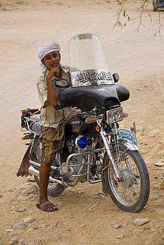 Young yemeni boy,  Al Aynat, Yemen, Middle East