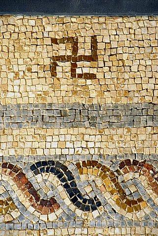 Archaeological site, Umm Qais, Jordan, Middle East
