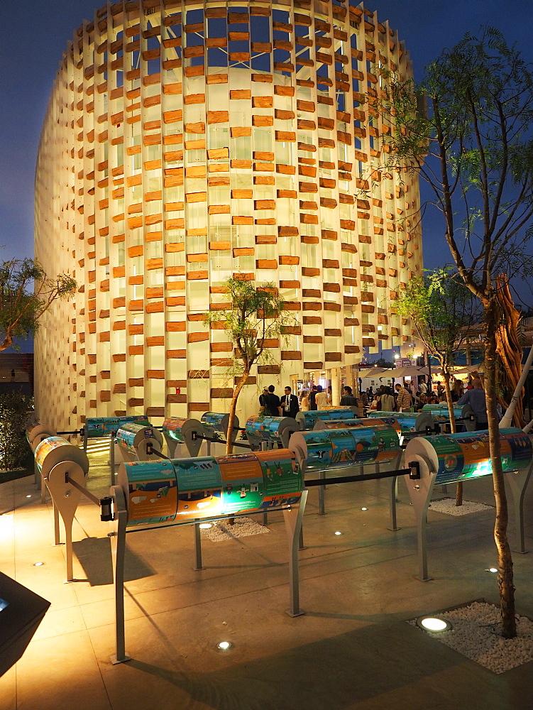 Uruguay Pavilion, EXPO 2015, Milan, Lombardy, Italy, Europe