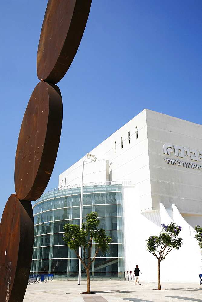 Habima Theater, Israel's national theater, Tel Aviv, Israel, Middle East
