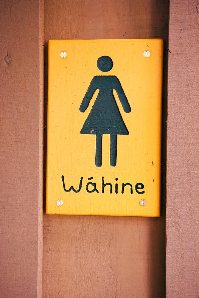 Sign on washroom door, New Zealand, Pacific