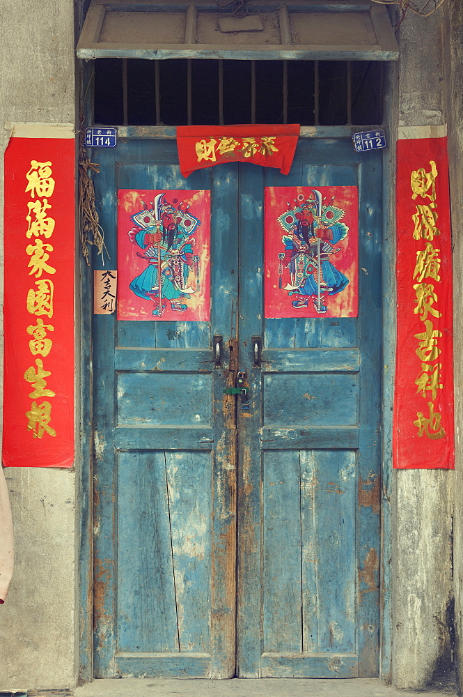 Door with Chinese art and characters, Xingping, Guangxi Province, China, Asia - 756-13