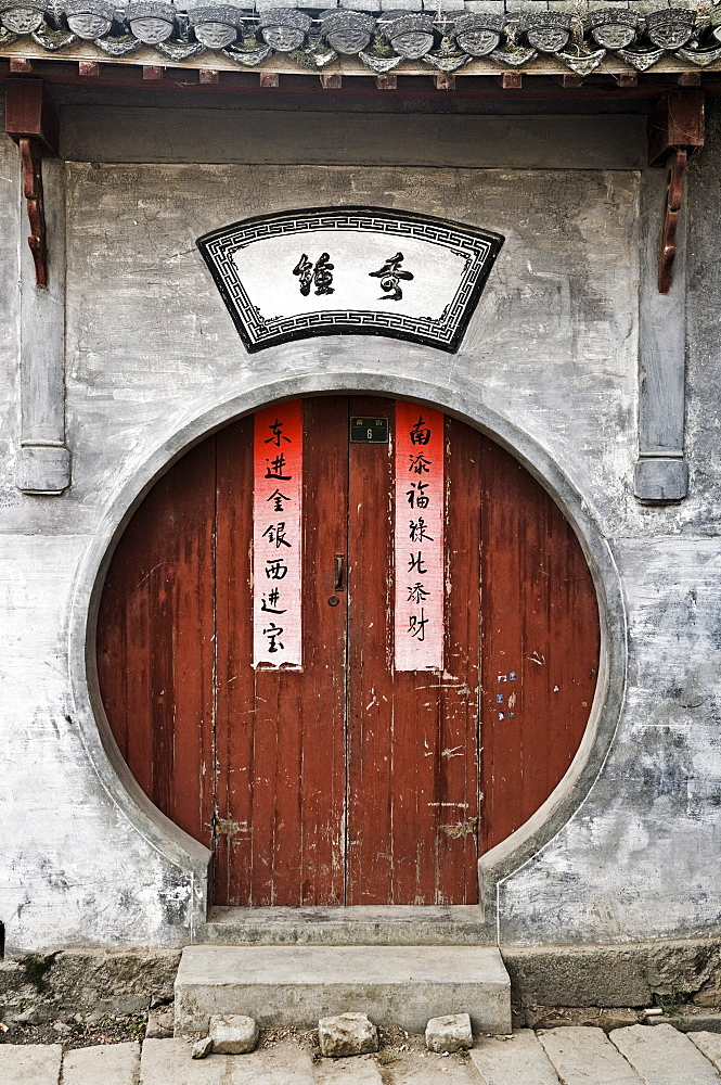 Door, Cheng Kan Village, Anhui Province, China, Asia - 756-527