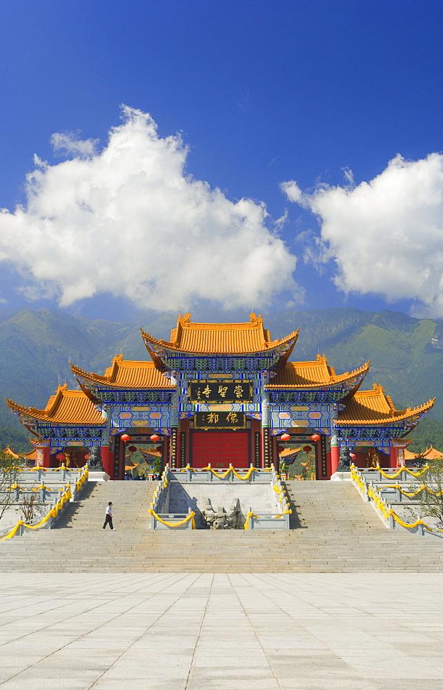 Chongsheng Temple, Dali Old Town, Yunnan Province, China, Asia - 756-538