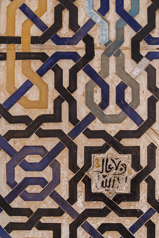 Detail, Alhambra, UNESCO World Heritage Site, Granada, province of Granada, Andalusia, Spain, Europe