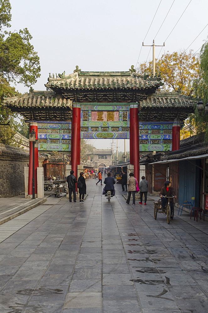Qufu, Shandong province, China, Asia