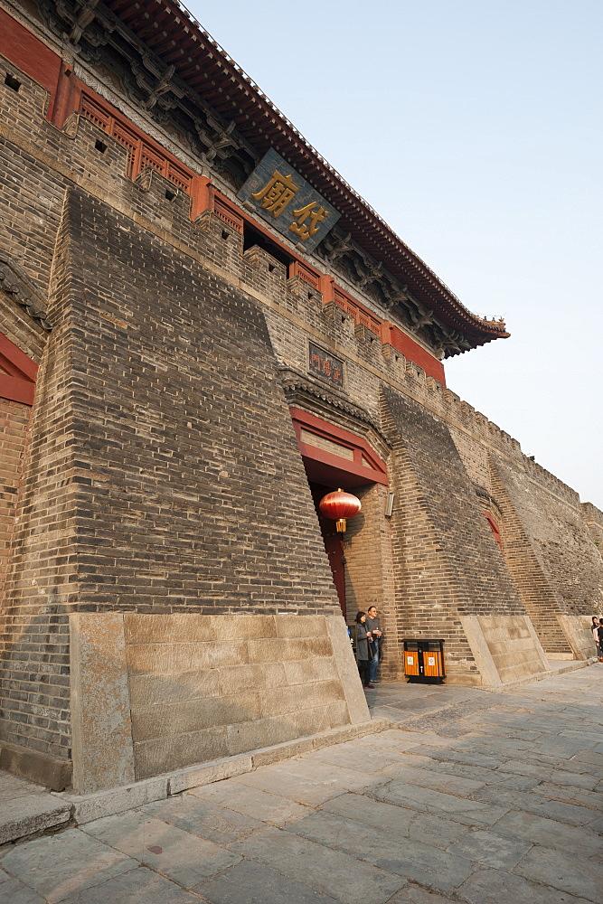 Dai Temple, Taian, Shandong province, China, Asia - 767-1248