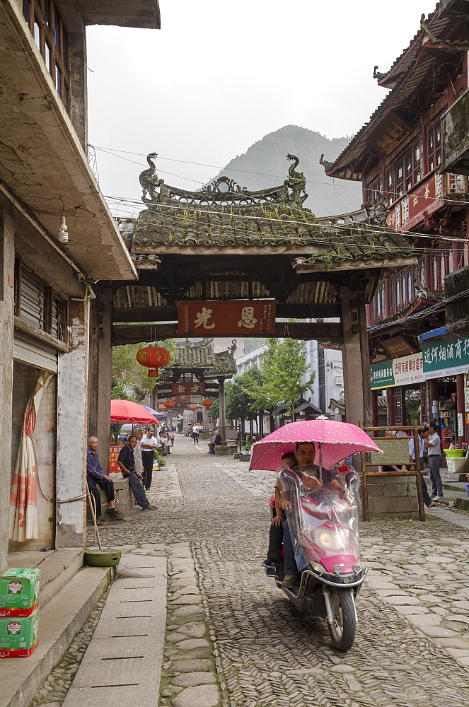 Nan Ge Village Archway Groups, Wenzhou, Zhejiang Province, China, Asia