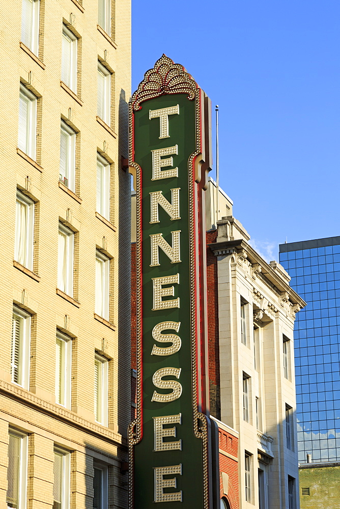 Tennessee Theater on Gay Street, Knoxville, Tennessee, United States of America, North America
