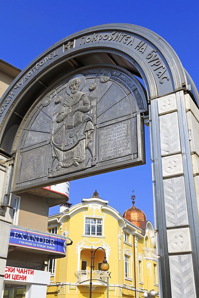 St. Nicolas Arch, Burgas, Bulgaria, Europe