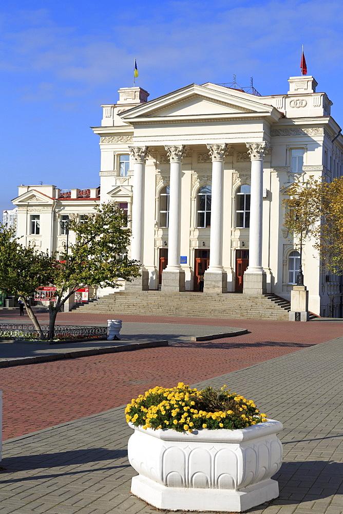 Lunacharsky Drama Theatre, Sevastopol, Crimea, Ukraine, Europe
