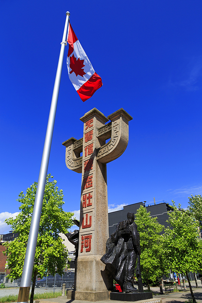 Chinatown Memorial Monument, Vancouver City, British Columbia, Canada, North America