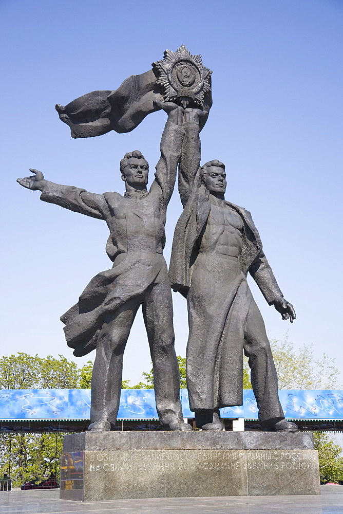 Bronze figures of a Russian and a Ukrainian worker holding aloft the Soviet Order of Friendship of Peoples, Friendship of the Peoples Monument, Khreschaty Park, Kiev, Ukraine, Europe