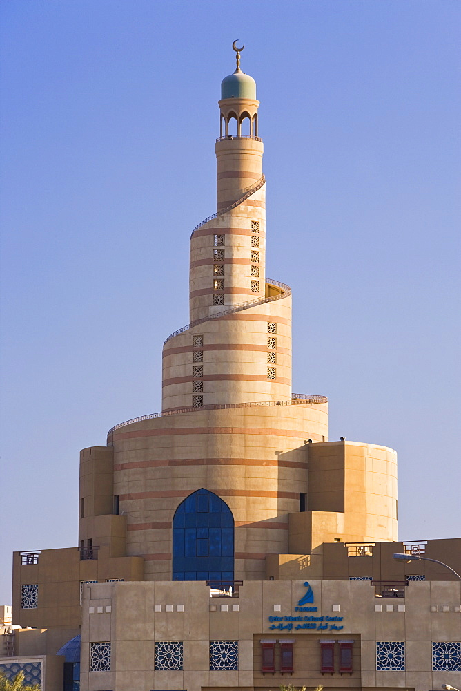 The spiral mosque of the Kassem Darwish Fakhroo Islamic Centre in Doha which is based on the Great Mosque in Samarra in Iraq, Doha, Qatar, Middle East
