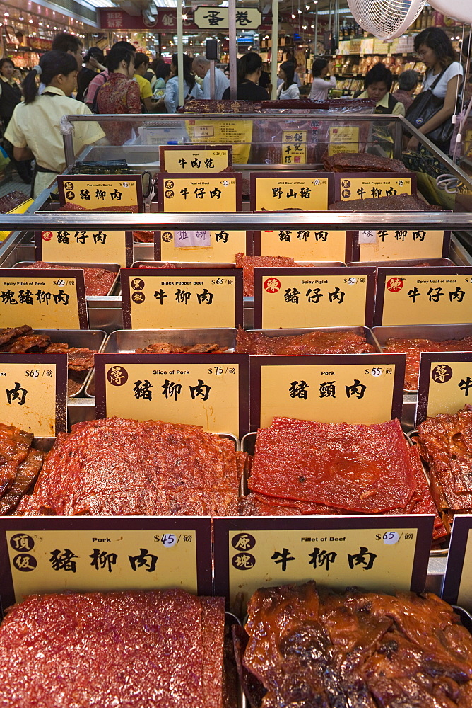 Store selling pressed meat sheets, a speciality of Macau, Macau, China, Asia