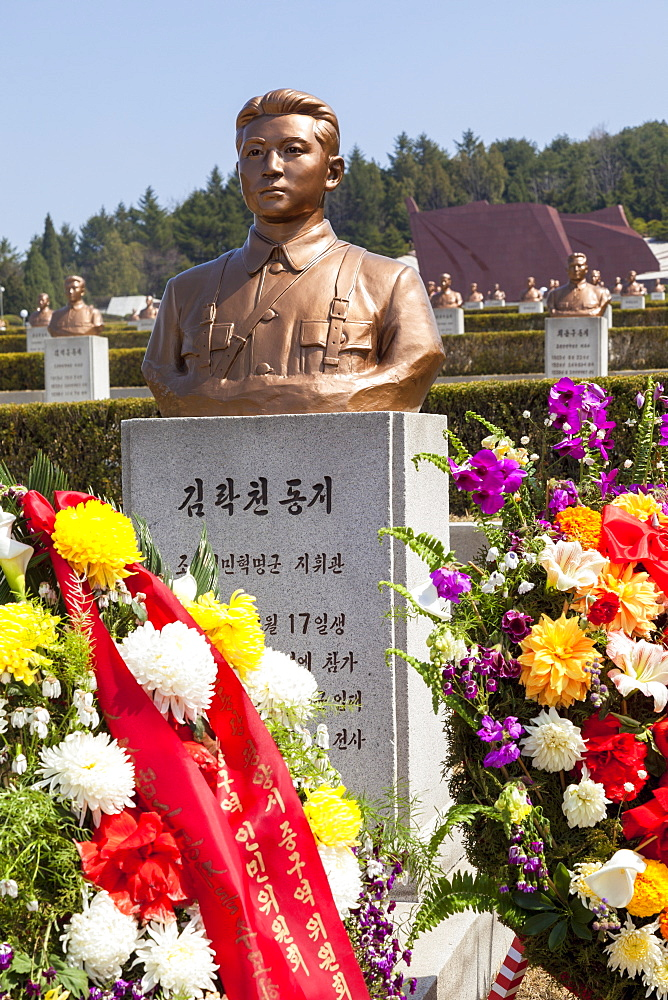 Revolutionary Martyrs' Cemetery, Pyongyang, Democratic People's Republic of Korea (DPRK), North Korea, Asia