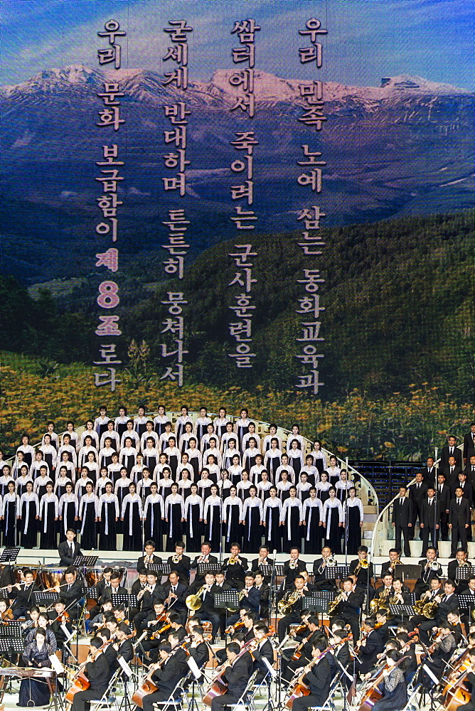 Pyongyang Indoor Stadium performance, Pyongyang, Democratic People's Republic of Korea (DPRK), North Korea, Asia