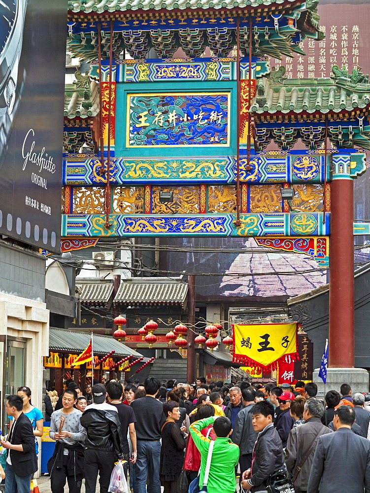 Decorative gateway entrance to the Wangfujing Street night market, Beijing, China, Asia