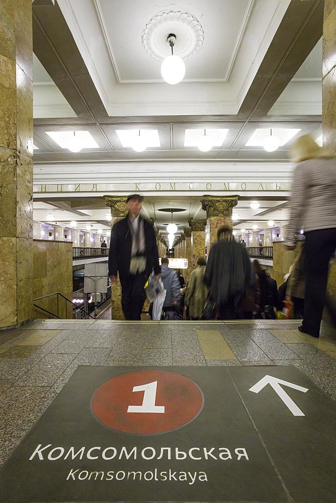 Metro station platform, Moscow, Russia, Europe