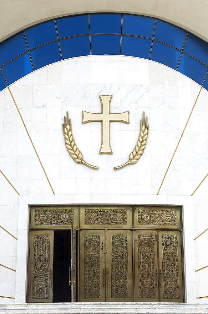 Albania, Tirana, Entrance to the Orthodox Cathedral.