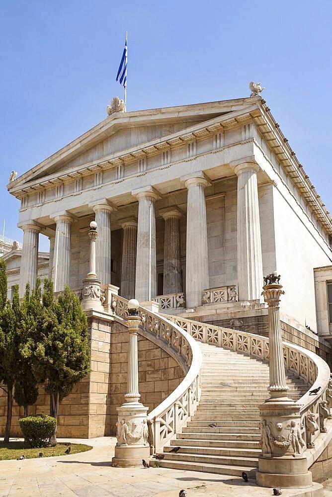 Greece, Attica, Athens, National Library of Greece.