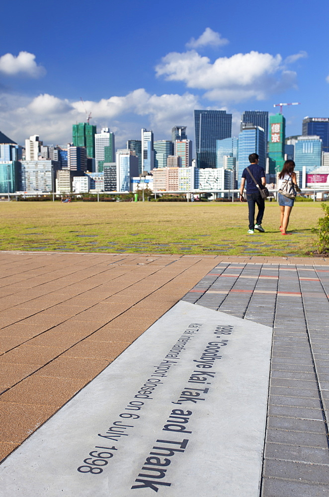 Runway Park on old Kai Tak airport, Kai Tak, Kowloon, Hong Kong, China, Asia