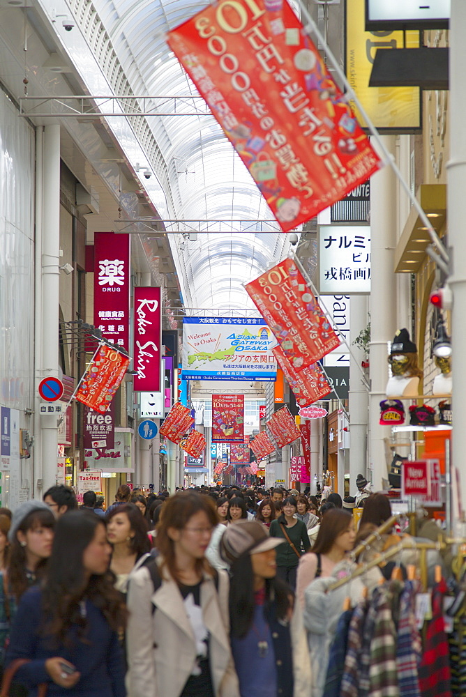 People in shopping arcade in Dotomburi, MInami, Osaka, Kansai, Japan, Asia