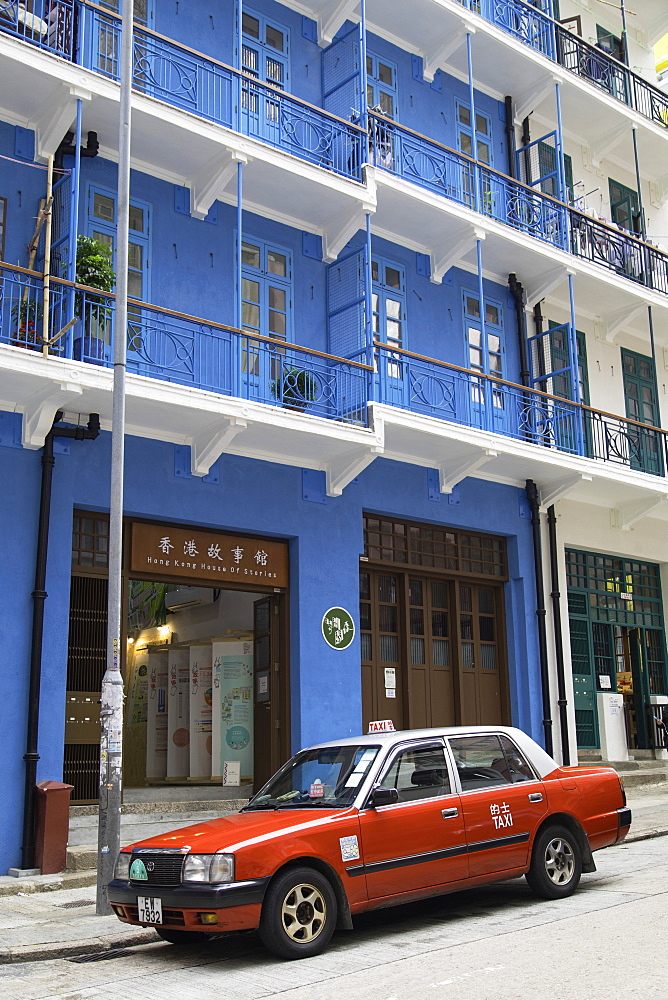 Taxi outside Blue House, Wan Chai, Hong Kong Island, Hong Kong, China, Asia