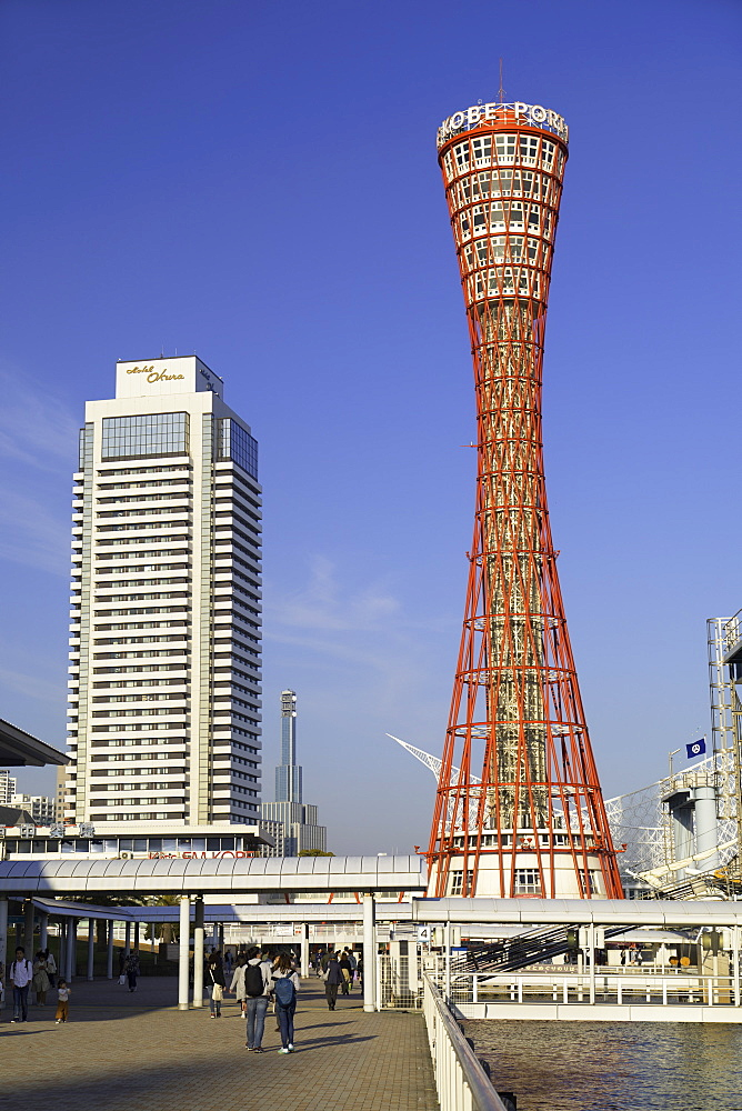 Port Tower, Kobe, Kansai, Japan, Asia
