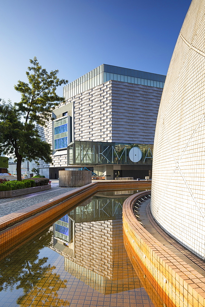 Museum of Art, Tsim Sha Tsui, Kowloon, Hong Kong, China, Asia